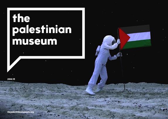 palestinian_museum_05