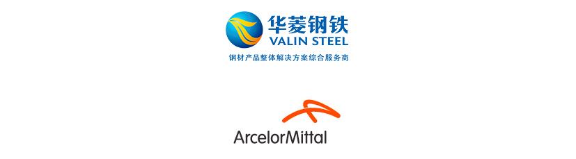 Logos_Valin_Steel_ArcelorMittal