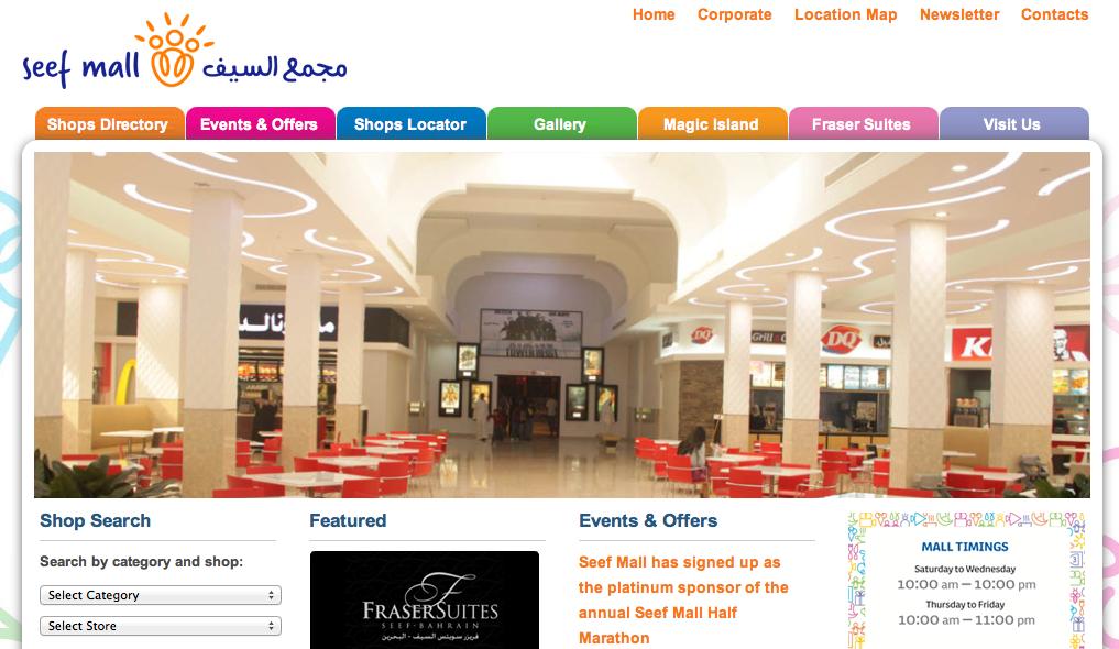 Logo_Seef_Mall