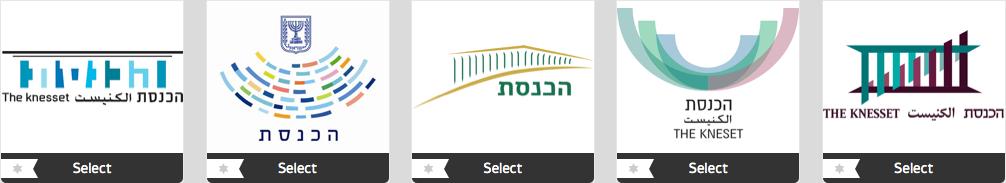 Knesset_logo_vote