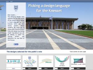 knesset_logo_design