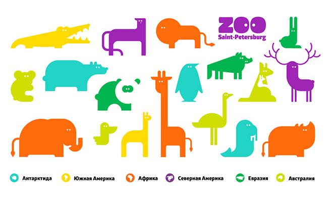 saint-petersburg-zoo-identity-01
