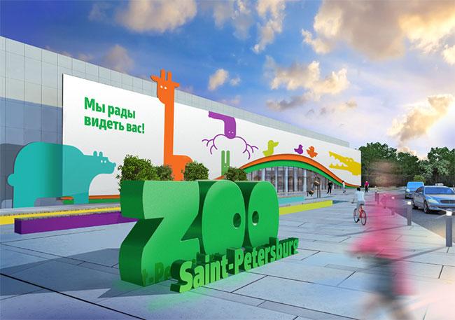 saint-petersburg-zoo-identity-02
