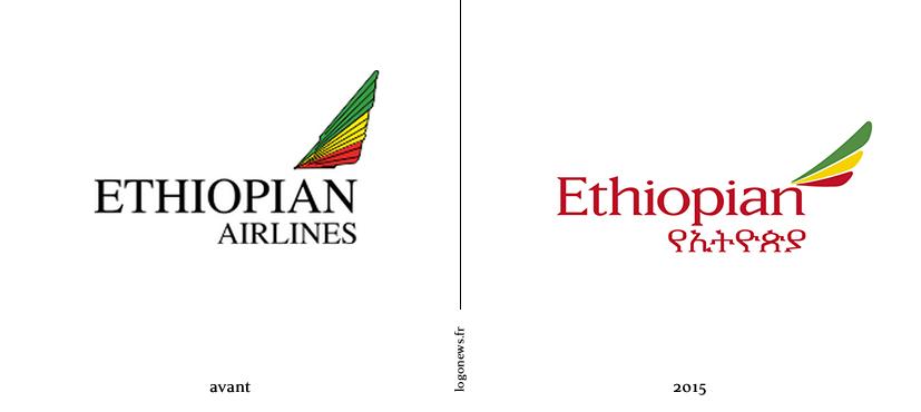 Comparatifs_logos_11.2015_ETHIOPIAN_AIRLINES