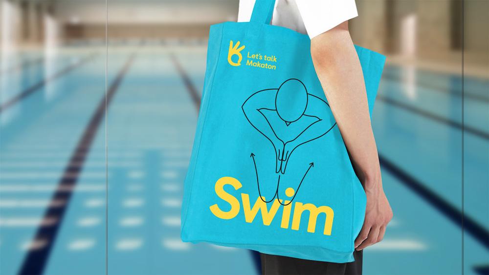 makaton_swim